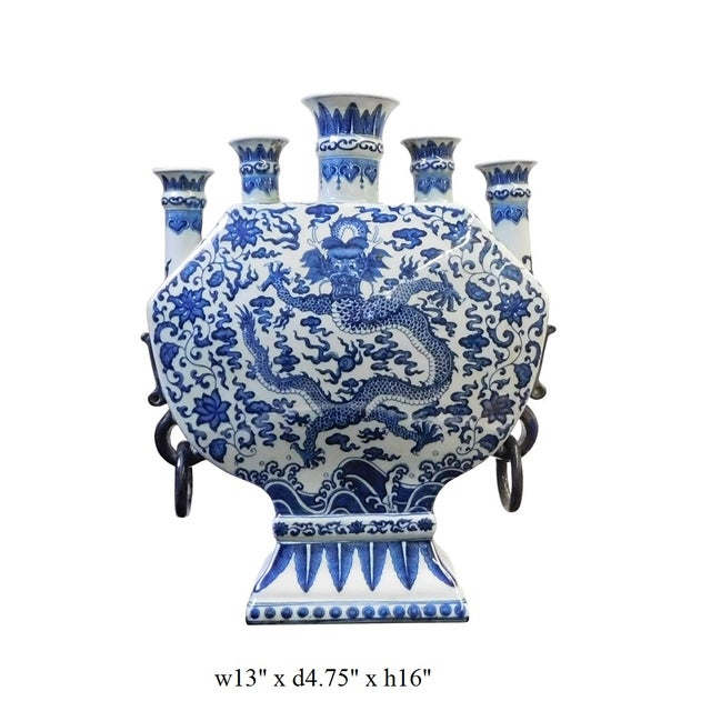 Blue & White Porcelain 5 Mouths Dragon Vase - Image 7 of 7