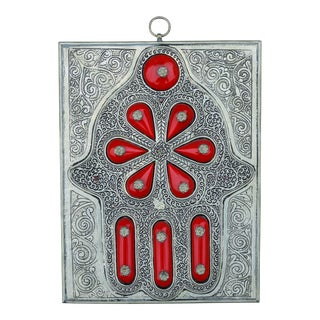 Handmade Moroccan Ornate Wall Plaque For Sale