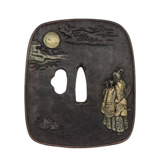 Bronze Quality Handcrafted Japanese Round Tsuba - Old Master Travel on Turtle For Sale