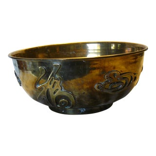 Wildwood Chinoiserie Vintage Brass Bowl For Sale