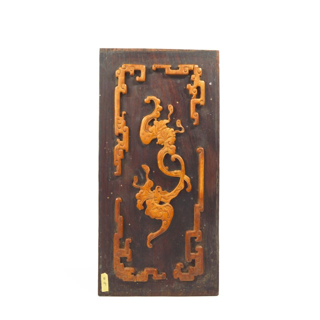 Antique Asian Architectural Salvage Wooden Carving - Image 5 of 6