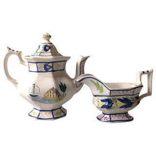 Bruce Stebner Creamer & Teapot For Sale