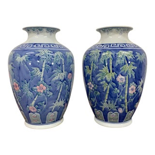 Vintage Chinese Decorative Porcelain Vases - a Pair For Sale