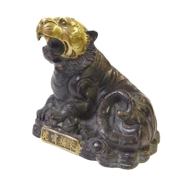 Chinese Brown Bronze Metal Tiger Figure - Image 5 of 6