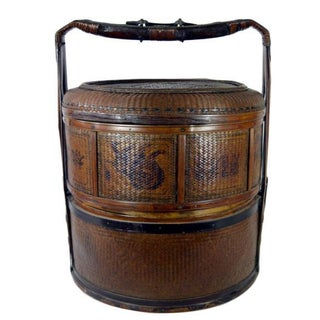 Chinese Woven Wedding Basket For Sale