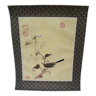 Vintage Chinese Painting of Bird on Silk