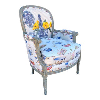 Wesley Hall Leia French Bergere Chair For Sale