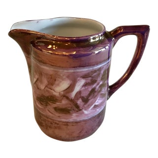 Early 20th Century German Art Deco Purple Luster Creamer For Sale