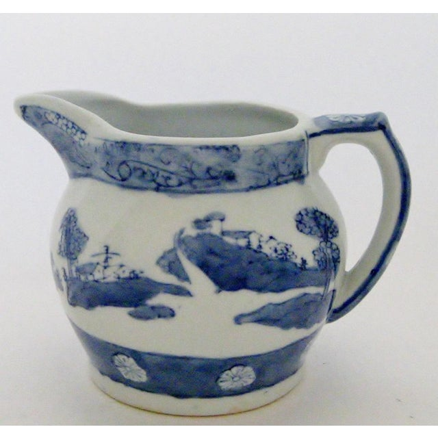 Chinese Porcelain Creamer - Image 4 of 6