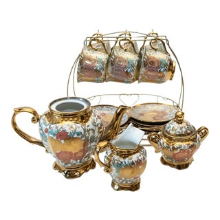 Gold Gilt Russian Aysulu Gosyan Tea Set From Uzbekistan For Sale