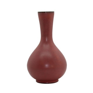 Chinese Oriental Ceramic Round Shape Crackle Pattern Pink Vase For Sale