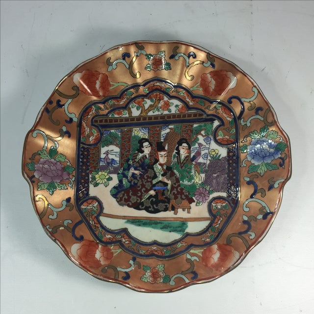 Vintage Chinese Decorative Plate - Image 2 of 5