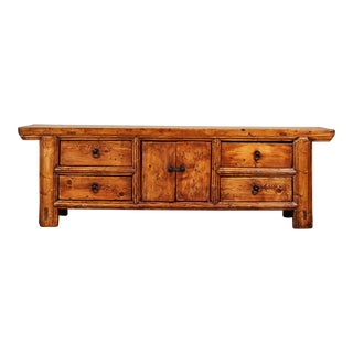 19th C. Chinese Low Pine Cabinet For Sale