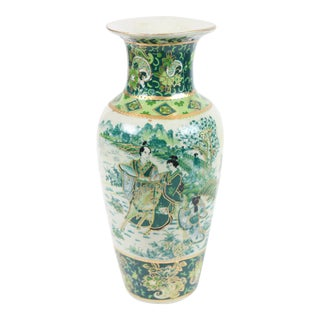 1960s Chinoiserie Hand Painted Gold Leaf and Green Pictoral Vase For Sale