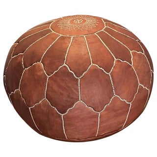 Arch Shell Pouf by Mpw Plaza, Rustic Brown (Stuffed), Moroccan Leather Pouf Ottoman For Sale
