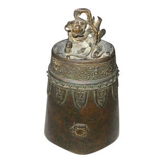 1900s Primitive Chinese Bronze Foo Dog Bell For Sale