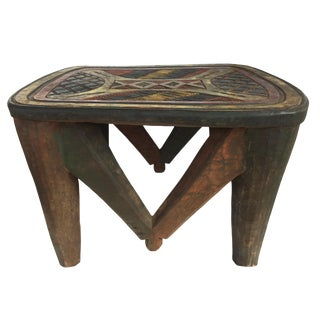 "African Lg Colorful Nupe Stool / Table Nigeria 15"" H by 22.75"" W For Sale"