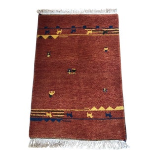 Modern Contemporary Wool Hand-Knotted Rug - 2′ × 3′ With Pictures of Dogs and Weavers. For Sale