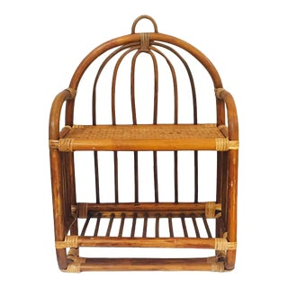 Mid Century Modern Bamboo Wall Shelf Albini Birdcage Style 2 Tier Wall Shelving