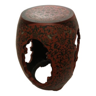 Late 20th Century Vintage Chinese Red Lacquer Reticulated Side Table