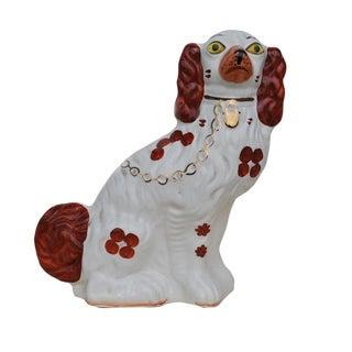 Vintage Arthur Wood Staffordshire Spaniel Dog