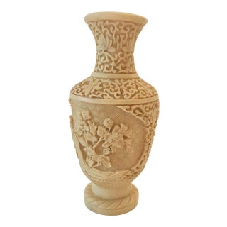 Vintage Charles Serouya & Sons Neoclassical Vase For Sale