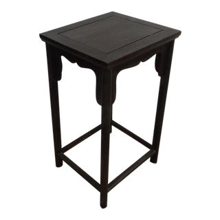 Antique Chinese Zitan Wood Side Table