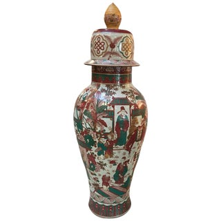 Large Chinese Porcelain Palace Sized Temple Jar Vase