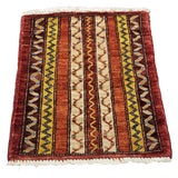 "Image of Afghan Striped Rug-1'6'x1'11"" For Sale"