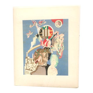 Vintage Abstract Surrealist Lithograph Print For Sale