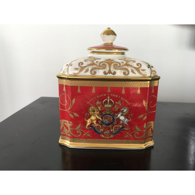 Coronation of Queen Elizabeth II Commemorative Jar - Image 2 of 8