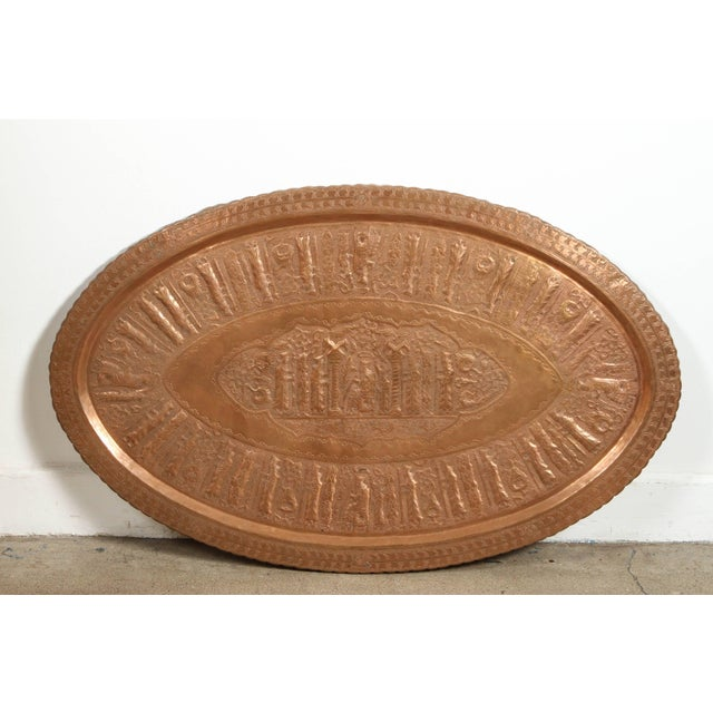Copper Large Persian Oval Decorative Copper Tray For Sale - Image 8 of 8