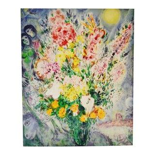 Vintage 1950's Marc Chagall Le Bouquet Illuminant Le Ciel Premium Giclee Print For Sale