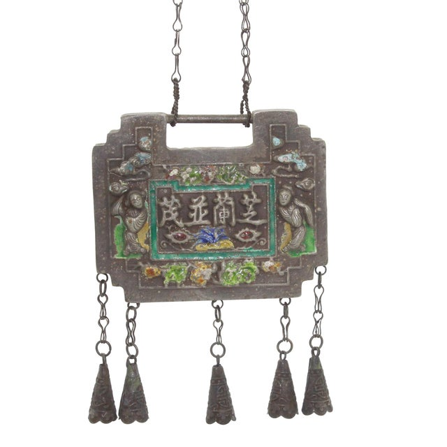 Chinese Ancient Metal Lucky Ping an Lock - Protective Talisman Necklace For Sale In San Francisco - Image 6 of 6