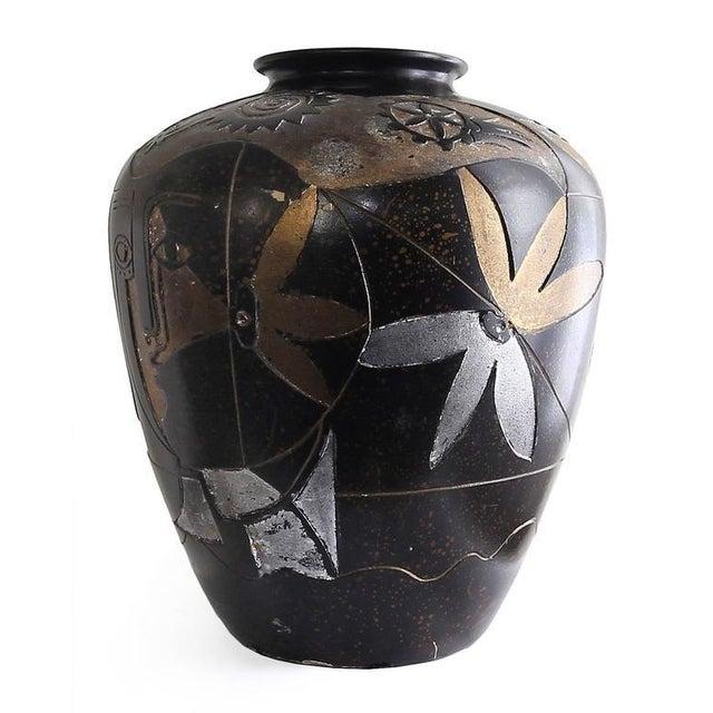 1990s Contemporary Ceramic Decorative Vase For Sale - Image 4 of 7