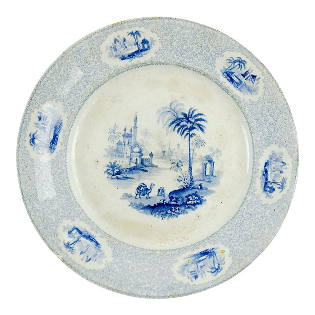 Antique Blue & White Transferware Plate Euphrates Pattern For Sale