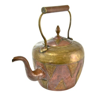 Antique Morrocan Copper & Brass Teapot For Sale