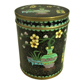 1950s Vintage Asian Cloisonne Jar For Sale