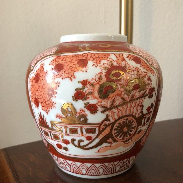 Gold Imari Handpainted Ginger Jar For Sale - Image 9 of 9
