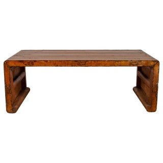 Antique Chinese Lacquered Wood Waterfall Coffee Table With Mustard Glaze Finish For Sale