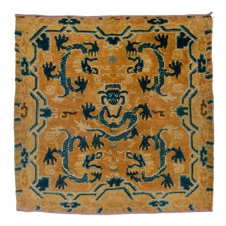 1830s Chinese Ningxia Chair Seat Rug-2′6″ × 2′6″ For Sale