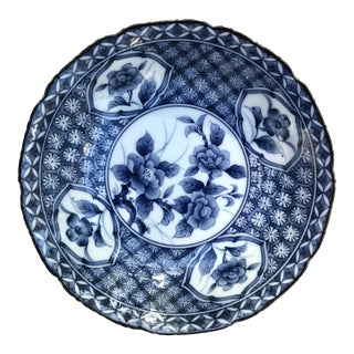 Vintage Asian Porcelain Blue & White Floral Dish For Sale