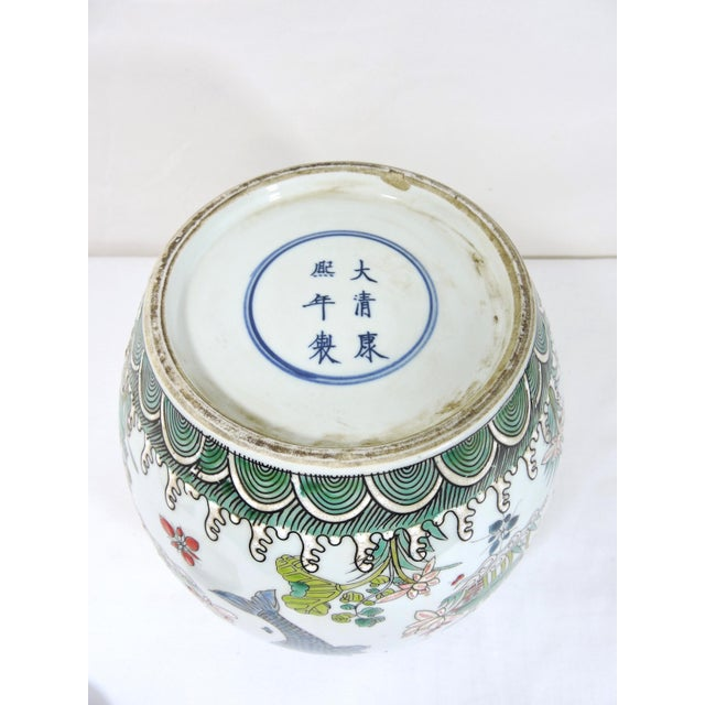 Early 20th Century 'Kangxi' Chinese Lotus & Fish Ginger Jar For Sale - Image 11 of 12