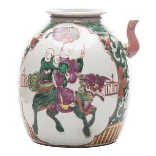 Antique 19th Century Chinese Dowry Teapot For Sale