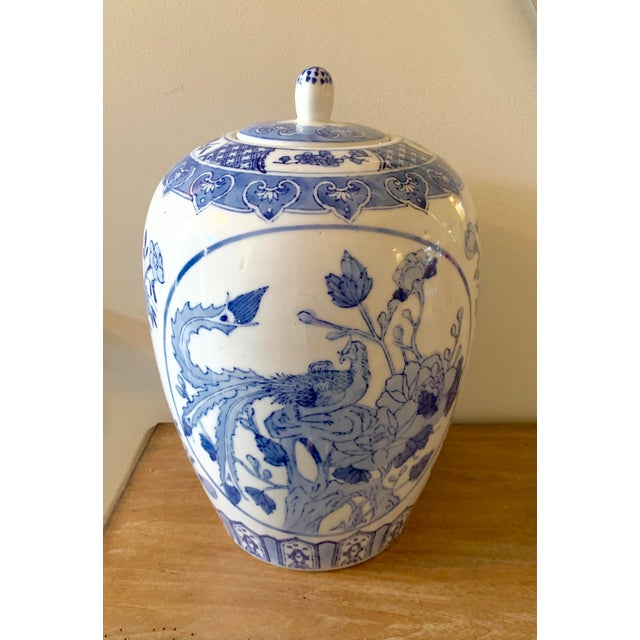 Mid 20th Century Blue and White Ginger Jar For Sale - Image 9 of 9