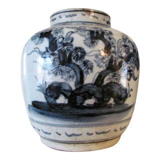Asian Urn Vase in Blue Black Pine Tree Motif For Sale