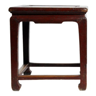Chinese Square Low Table For Sale