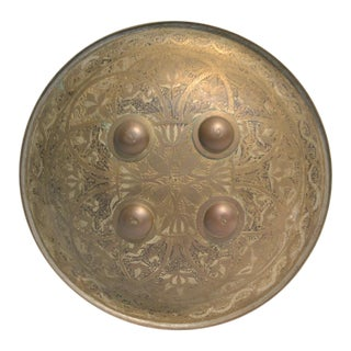 Inscribed Middle-Eastern Shield