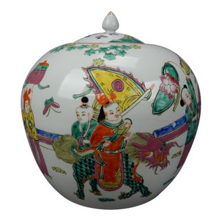 Gorgeous Hand Painted Chinese Famille Rose Ginger Jar For Sale
