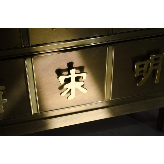 Mid 20th Century Mastercraft Chinese Brass Chest of Drawers For Sale - Image 5 of 8